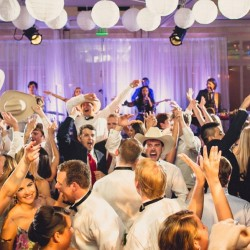 bendovi za svadbe PBS header1