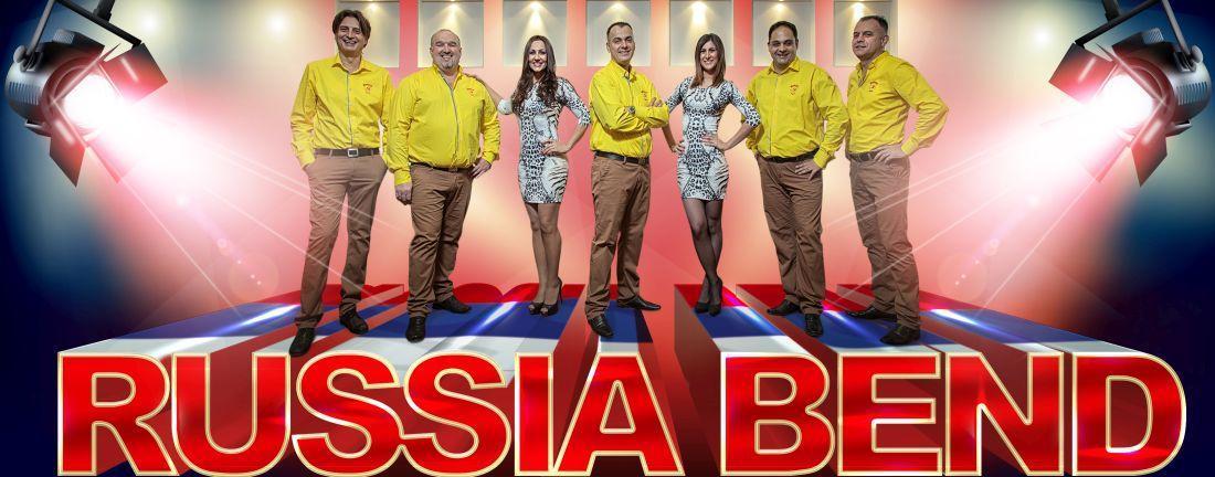 Rusija Bend