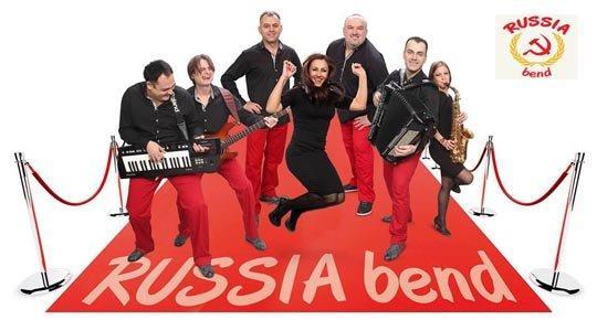 bend za svadbe Novi Sad Rusija bend
