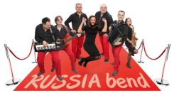 Muzika za svadbe Rusija Bend