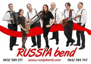 Rusija Bend slika 5